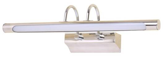 Kinkiet łazienkowy chromowy LED 5W nad lustro Linea Candellux 20-40763