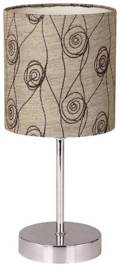 Lampka stołowa gabinetowa beżowa Emily 41-26729